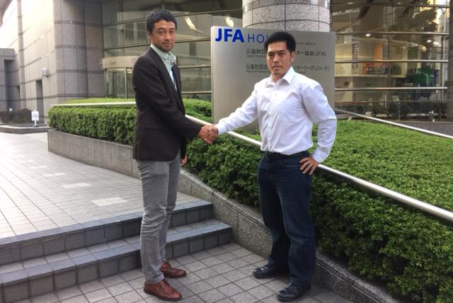 日本サッカー協会本部ミーティング